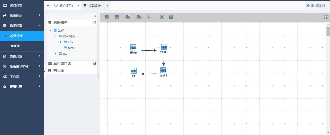 图 模型设计界面.png
